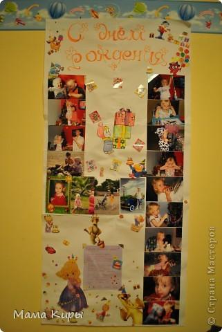 Сладкий домик для моей принцессы))) - домик - айсинг, лебеди(шеи - айсинг, крылья - клубника), сам торт - дамские пальчики, украшение -шоколадная глазурь, кубики из желе, клубника, взбитые сливки, айсинг, поющие свечи)) все hand-made)))) фото 5