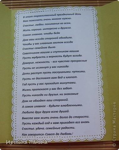 Открытку подсмотрела у Natashaladka  http://stranamasterov.ru/node/236358?c=favorite фото 4