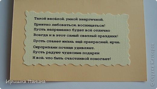 Сердечки сделала из салфеток для пыли))) Опять пригодился МК Голубки по изготовлению фона из салфеток! http://stranamasterov.ru/node/41463?c=favorite фото 3