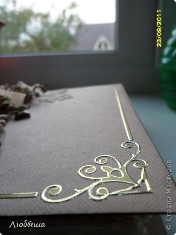 Квиллинговые розочки. Листочки - вырубка. фото 6