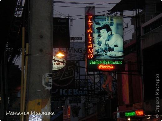 Сегодня выдался свободны день, много гуляла по стране. Увидела много интересных репортажей и фотоотчетов! Насладилась красотой других мест! Решила поделиться своим отчетом и впечатлением от Таиланда фото 25