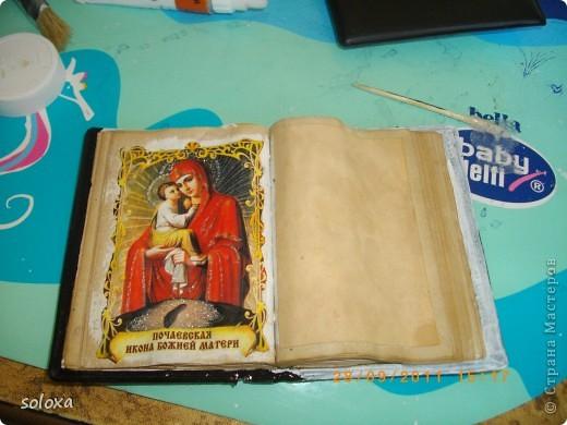 Вот такая книжка вышла. Неплохое дополнение к подарку на рождество или пасху. фото 5