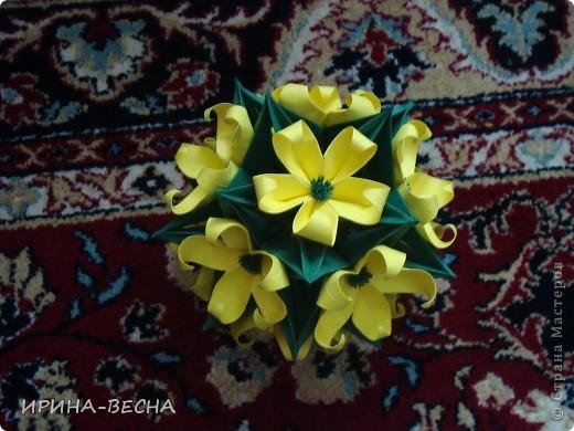 """кусудама """" Двойная динара"""" фото 2"""