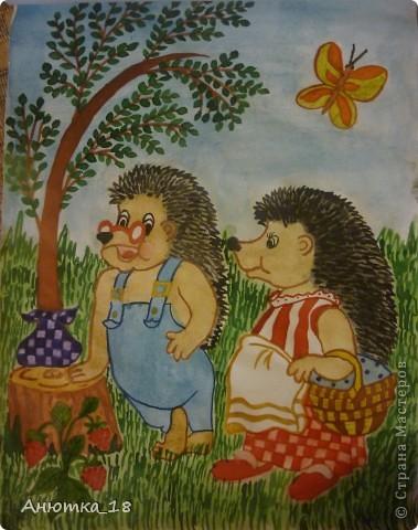 В детстве любила срисовывать понравившиеся в книжках картинки. В эту колючую парочку влюбилась с первого взгляда. Когда смотрю на этот рисунок, так и хочется улыбнуться! Хорошего настроения вам!