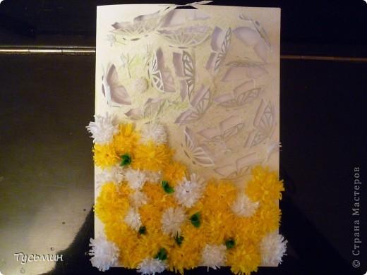 открытка с днём учителя фото 2