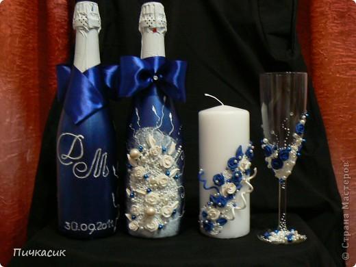 Бешено-синий наборчик для свадьбы фото 2