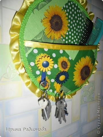 карман для ключей и нужных вещей фото 2