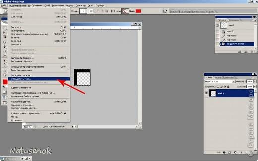 Иногда очень хочется вышить что-то такое-эдакое, например автопортрет. В интернете есть много программ для создания схем, но можно создать схему и при помощи фотошопа. Главное и самое сложное потом подобрать нитки. Не знаю пригодиться ли кому МК. Буду надеяться что пригодиться... ИТАК.... Откройте картинку или фотографию в графическом редакторе фото 10