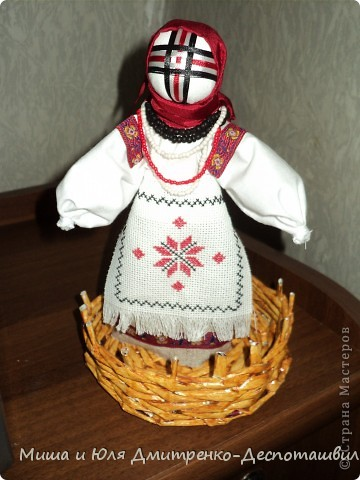 Вот эта красавица сегодня поселилась в нашем доме с легкой руки Оксанки из Днепропетровска (http://stranamasterov.ru/user/61310) ! За что ей огромнейшее украинское ДЯКУЮ! Нашей радости нет предела до того хороша куколка-оберег! А как приятно пахнет!  фото 1