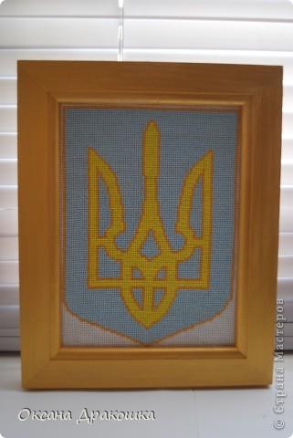 Тризуб князя Володимира - герб України
