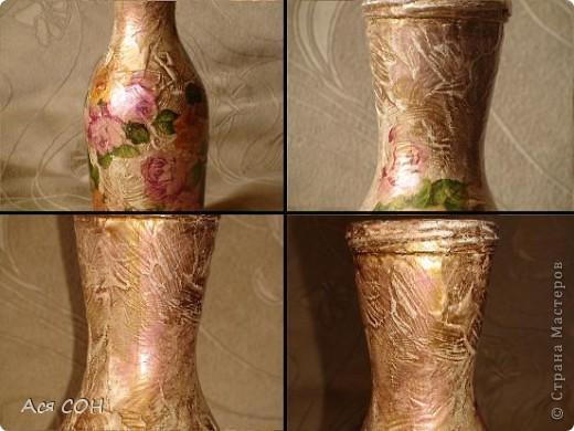 Вот нафантазировала очередную вазочку. Долго ее делала: решала, как, что, куда, в какой последовательности... фото 6