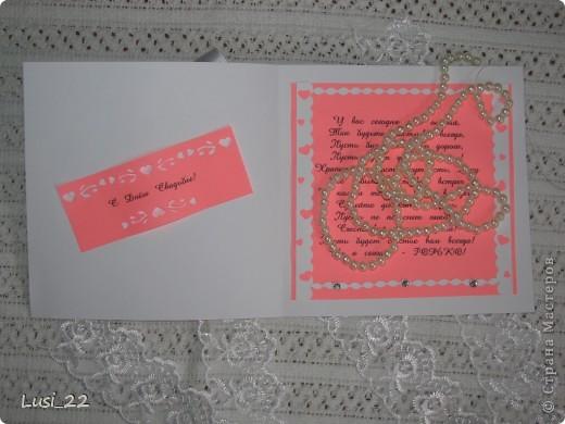 Подруга попросила сделать свадебную открытку. У меня придумалось две. Чтобы был выбор. Идеи искала на просторах интернета. Судить вам. фото 6