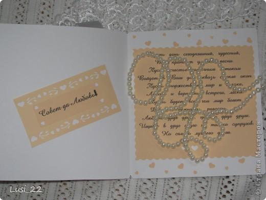 Подруга попросила сделать свадебную открытку. У меня придумалось две. Чтобы был выбор. Идеи искала на просторах интернета. Судить вам. фото 13