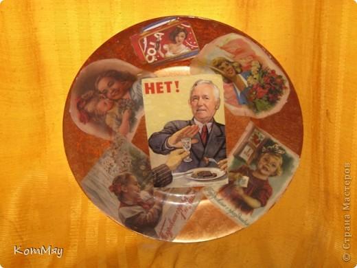Начну, как всегда, с конца. Срочно понадобился подарок коллекционеру тарелок - любителю всего советского, мужу моей подруги, у которого случился День рождения... НА этот случай у меня уже была заготовлена стеклянная тарелочка и декупажная карта со старыми советскими открытками.  А муж сделал фотоколлаж именинника - дружеский шарж. Объединили наши усилия, а заодно и в первый раз попробовала обратный декупаж. Мужу понравилось, мне - нет. Знаю, как надо было переделать, НО нет времени - раз, нет больше такой карты - два,  да и не хочется пока - приболела слегка... фото 1