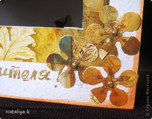 Такая открыточка вырезалась для Дашиной учительницы фото 7