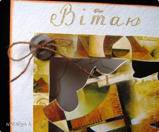 Такая открыточка вырезалась для Дашиной учительницы фото 6
