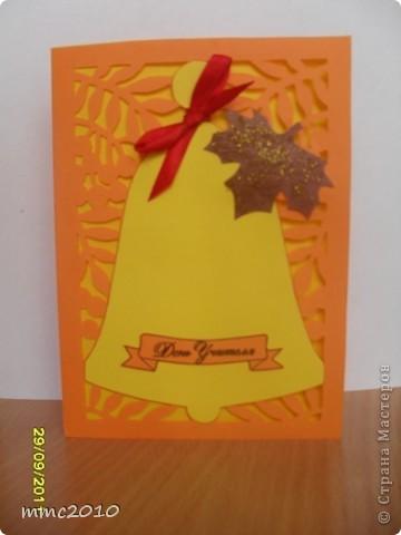 Первым, открытки с днем учителя своими руками колокольчик