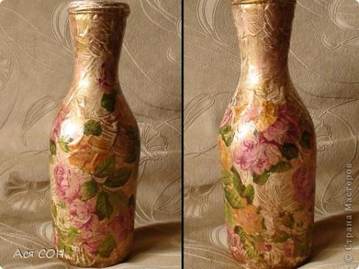 Вот нафантазировала очередную вазочку. Долго ее делала: решала, как, что, куда, в какой последовательности... фото 2