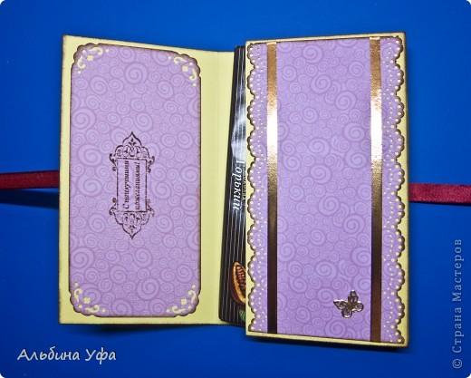Добрый вечер всем!К своей компании шоколадниц http://stranamasterov.ru/node/244833 ,сделала ещё одну.Принимайте работу. фото 3