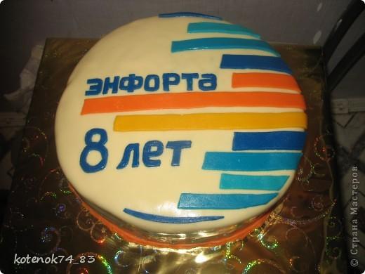 """Вот таким тортиком сегодня поздравляю компанию """"Энфорта"""" фото 1"""