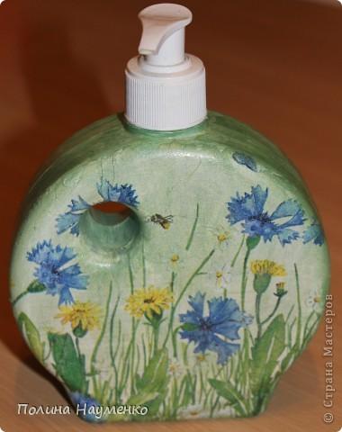 Эта бутылочка была синей из одного шведского магазина, распространенного в России, с желто-синем логотипом)) фото 1