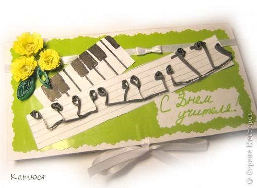 Посмотрела работу Людмилы Егарминой http://stranamasterov.ru/node/244590 и сразу поспешила украсить свой подарок для педагога по фортепиано. Спасибо за идею и Yulia L