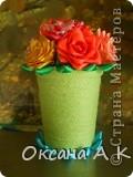 Цветы из лент. фото 1