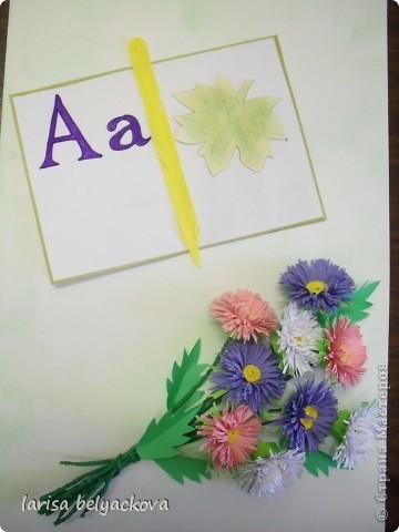 тему для открытки подглядела у Оли Ольшак, как у настоящего учителя у которого можно научиться новому, спасибо Оля. фото 2
