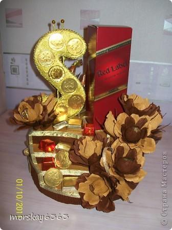 Вот такой подарок сделала брату на юбилей.  фото 1