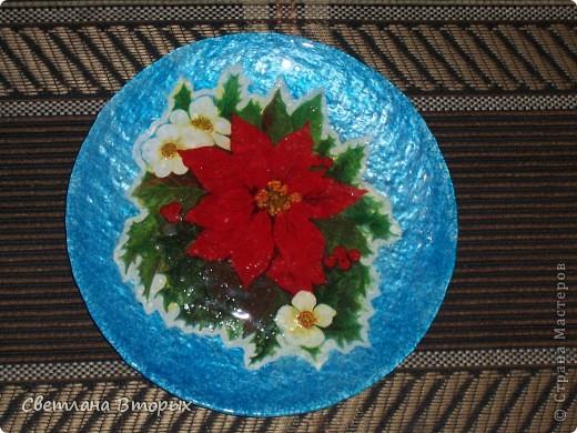 Цветы и бабочки. Моя первая работа. Прошу простить за блики от вспышки... фото 3