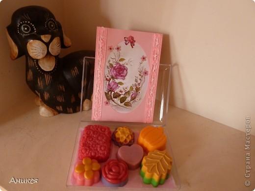 Мыло для воспитателей в детский сад. фото 2