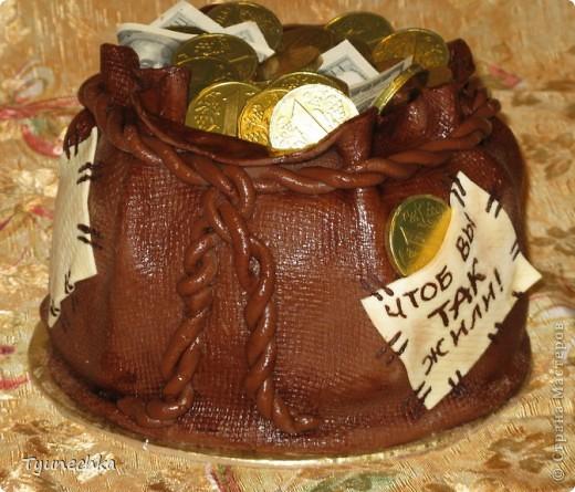 Вот такой ещё один денежный, съедобный мешок получился :))) На этот раз (в отличие от предыдущего) результатом осталась ООООЧЕНЬ  довольна!!! фото 1