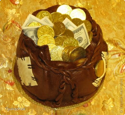Вот такой ещё один денежный, съедобный мешок получился :))) На этот раз (в отличие от предыдущего) результатом осталась ООООЧЕНЬ  довольна!!! фото 3