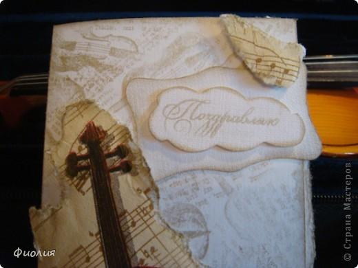 Сегодня готовили подарки для учителей. Для нашей любимой учительнице по музыке сделала вот такую открыточку-шоколадницу. фото 2