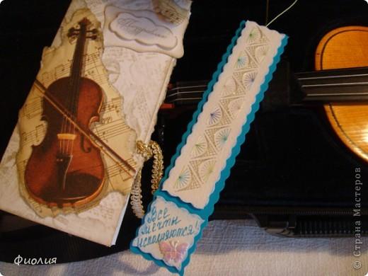 Сегодня готовили подарки для учителей. Для нашей любимой учительнице по музыке сделала вот такую открыточку-шоколадницу. фото 6