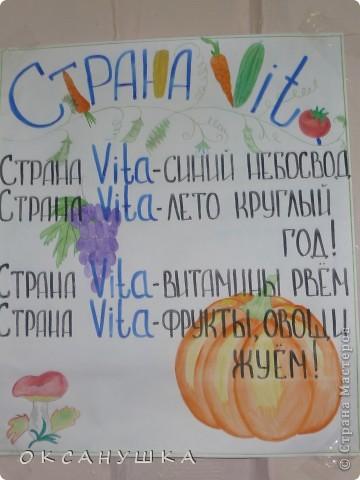 Ежегодно в школе проходит осенняя ярмарка (малая маргаритинская). Предлагаю посмотреть плакаты для оформления и мини-экскурсию. фото 4