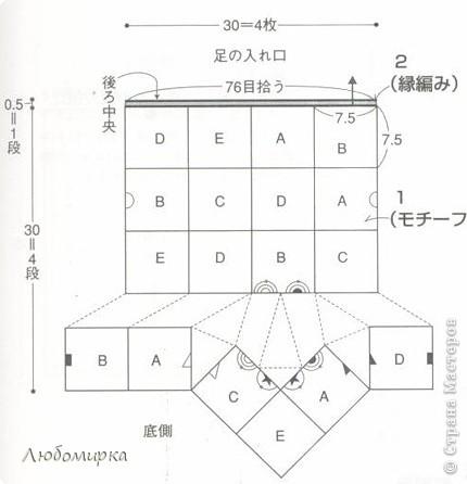 Сапожки из квадратов. Описание из китайского журнала фото 5