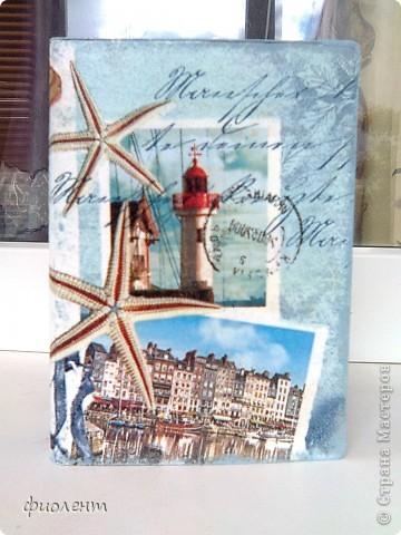 Паспорт моряка. фото 1