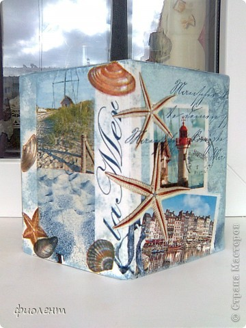 Паспорт моряка. фото 3