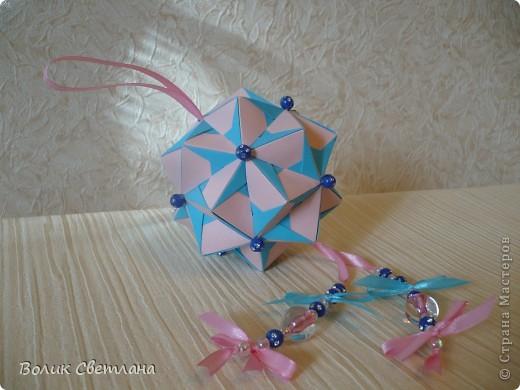 Здравствуйте, дорогие мастерицы и мастера!!!! Вот наконец-то демонстрирую продолжение глобальной коллекции. Все собрано, украшено и самое главное отфотографированно. Глоб из книги Томоко Фусе Floral Globe Origami  стр. 23 и 25 фото 1