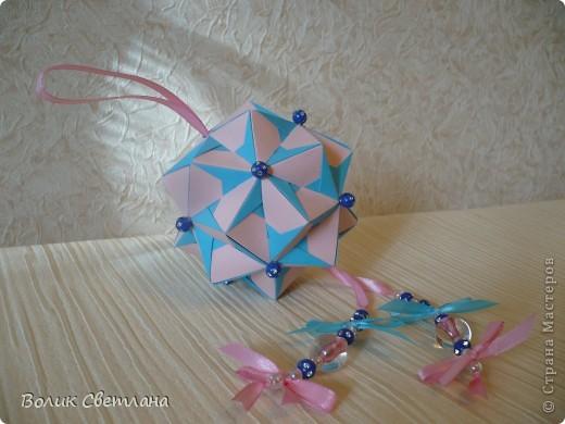 Здравствуйте, дорогие мастерицы и мастера!!!! Вот наконец-то демонстрирую продолжение глобальной коллекции. Все собрано, украшено и самое главное отфотографированно. Глоб из книги Томоко Фусе Floral Globe Origami  стр. 23 и 25 фото 4