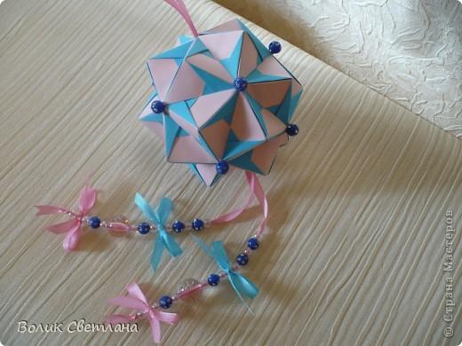 Здравствуйте, дорогие мастерицы и мастера!!!! Вот наконец-то демонстрирую продолжение глобальной коллекции. Все собрано, украшено и самое главное отфотографированно. Глоб из книги Томоко Фусе Floral Globe Origami  стр. 23 и 25 фото 3