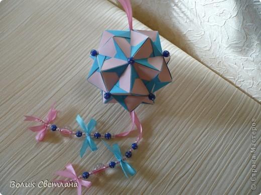 Здравствуйте, дорогие мастерицы и мастера!!!! Вот наконец-то демонстрирую продолжение глобальной коллекции. Все собрано, украшено и самое главное отфотографированно. Глоб из книги Томоко Фусе Floral Globe Origami  стр. 23 и 25 фото 5