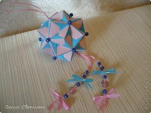 Здравствуйте, дорогие мастерицы и мастера!!!! Вот наконец-то демонстрирую продолжение глобальной коллекции. Все собрано, украшено и самое главное отфотографированно. Глоб из книги Томоко Фусе Floral Globe Origami  стр. 23 и 25 фото 2