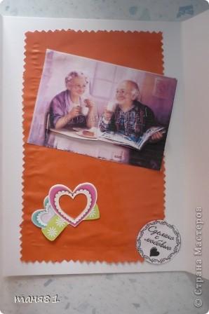 Вот такую открытку я сделала моим бабушке и дедушке ко дню пожилого человека. фото 2