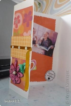 Вот такую открытку я сделала моим бабушке и дедушке ко дню пожилого человека. фото 4