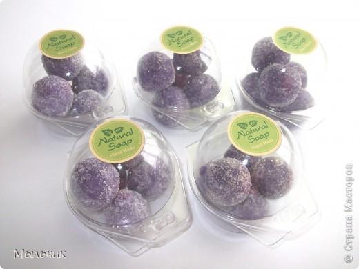 Чернично-лавандовый скраб для тела с ЭМ лаванды Прованса, пудрой и экстрактом черники, белым сахаром. фото 2