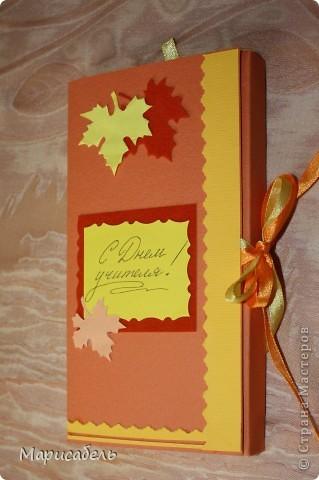В этом году благодаря Стране мастеров многие учителя будут в шоколаде:)! Идея больно хорошая, вот и мы с дочей не устояли - наделали всем учителям к празднику шоколадниц.    фото 8