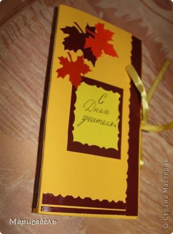 В этом году благодаря Стране мастеров многие учителя будут в шоколаде:)! Идея больно хорошая, вот и мы с дочей не устояли - наделали всем учителям к празднику шоколадниц.    фото 9