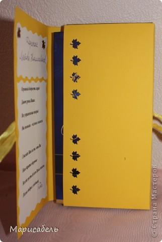 В этом году благодаря Стране мастеров многие учителя будут в шоколаде:)! Идея больно хорошая, вот и мы с дочей не устояли - наделали всем учителям к празднику шоколадниц.    фото 10